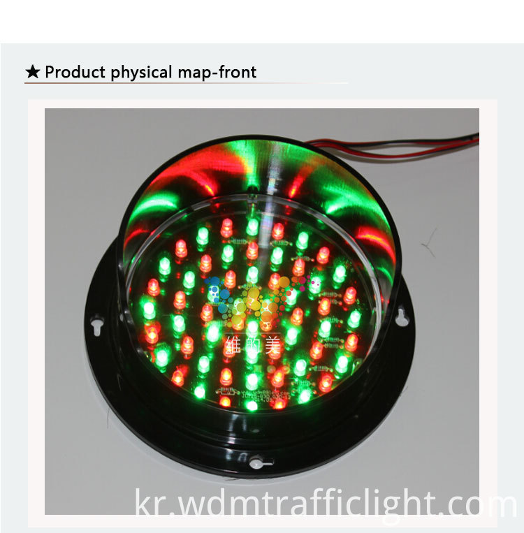 125mm-traffic-light-module_04
