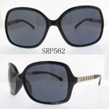 Fabricante de gafas de sol promocionales. Promoción Gafas De Sol Srp562