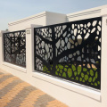 Decorative Metal Privacy Panels