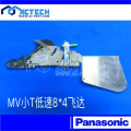 Panasonic BM 8x4 SMT Feeder