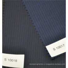 Сверхвысокое высокое качество камвольно 70%шерсть 30%полиэстер в полоску ткань для костюм равномерное куртка