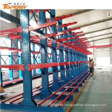 Durable double-side powder coated steel cantilever racking