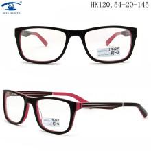 Mode Holz Optical Eyewear (HK120)