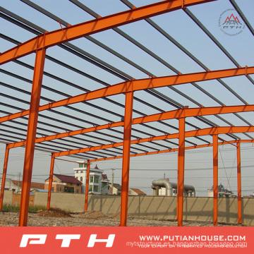 2015 diseño personalizado Steel Steel Warehouse con fácil instalación