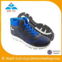 Zapatos deportivos de cuello alto para hombres