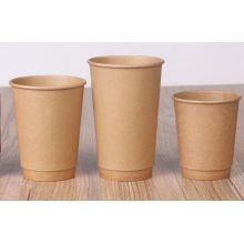 Origin Kraft Paper Coating Double Wall Disposable Hot Coffee Drinking Cup
