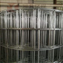 Galvanized welded single wire mesh panel for supermarket