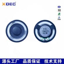 36mm 6ohm 2w composite cone car GPS speaker