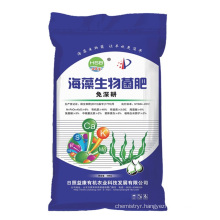 Seaweed bio Microbial base organic manure with amino acid