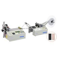 Автоматическая машина для резки эластичных ремней