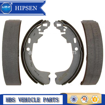 OEM 18048650 Drum Brake Shoes for BUICK / Cadillac / GMC