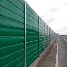Steel Sound Barrier Fence