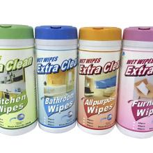 Boîte de rangement pour lingettes d'articles de nettoyage de produits ménagers