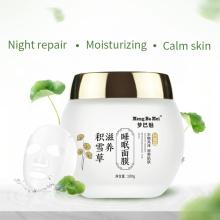 Natural Centella  Facial Sleeping Mask