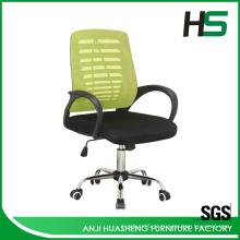 Cadeira de pessoal de escritório de malha giratória confortável H-98