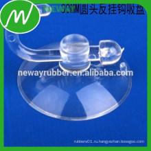 Пластиковый колпачок из прозрачной нержавеющей стали с крючком
