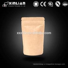Бумажный мешок замка застежка-молнии для еды / pvc водоустойчивый мешок замка застежка-молнии / бумажный мешок замка бумаги почтовый
