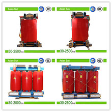 35kv High Voltage Dry Type Transformer From 50kVA to 2500kVA