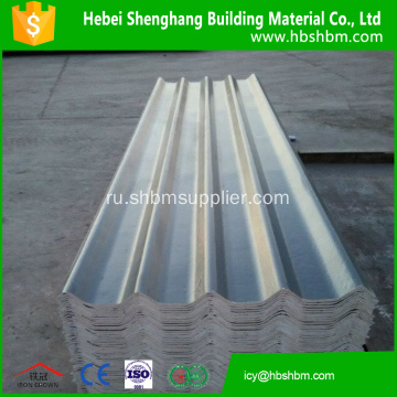 Colorful+High+Strength+Mgo+Roofing+Sheet