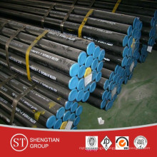 Cold Drawn Carbon Steel Pipe (CDW)
