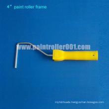 """4""""EU Stick Metal Paint Roller Frame of 26mm"""