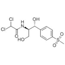 Тиамфеникол CAS 15318-45-3