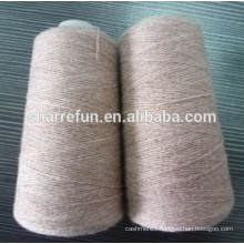 stock service wholesale 2/24NM 80% cashmere 20% wool blended yarn