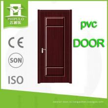Горячая распродажа hihg качество пвх мдф деревянные межкомнатные двери из чжэцзян, китай