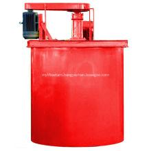 Mining Mixer Agitation Leaching Tank For Mineral Dressing