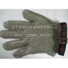 Перчатки из нержавеющей стали высокого качества (W-ST)