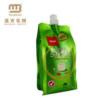 Customized Food Grade Side Gusset Nozzle Liquid Beverage Package Juice Drink Spout Pouch Bag