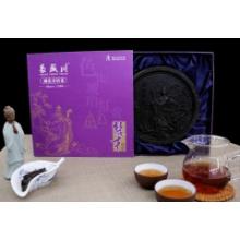 Chu Talents-Zhaojun Brick Tea