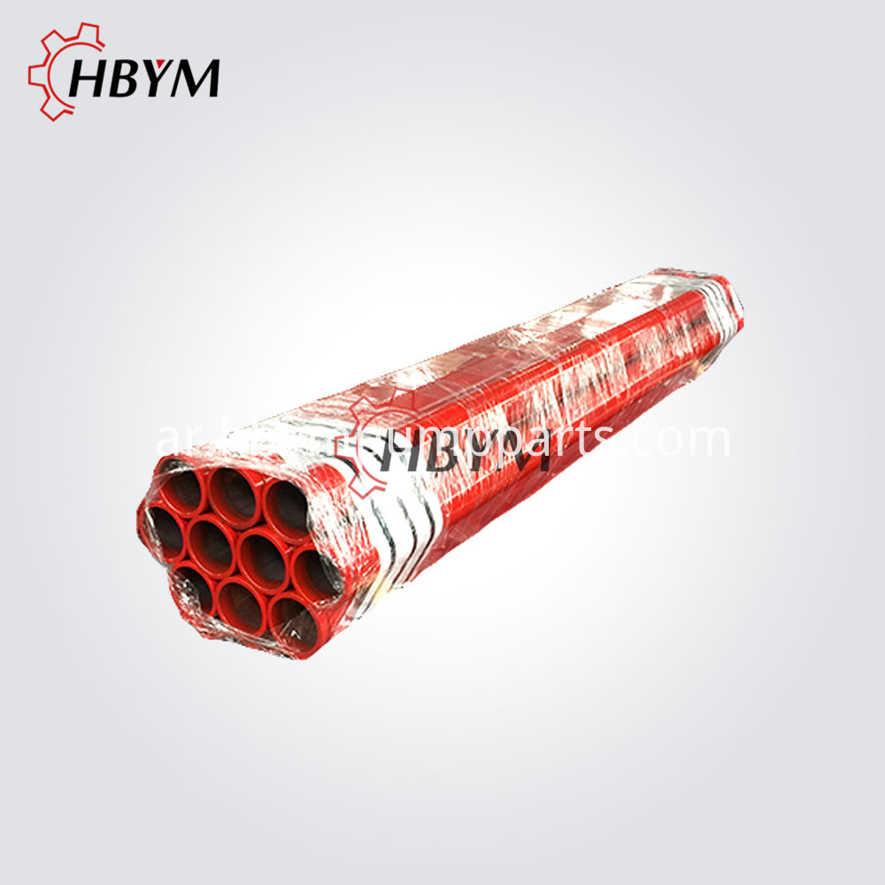 concrete pump pipe 013