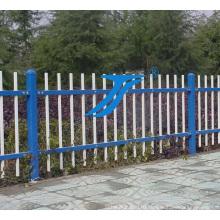 Садовые ограждения, раковины Тип II элегантный ПВХ сад забор