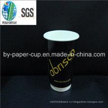 Удобный пользовательский из оптовых бумажных стаканчиков