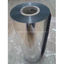 отражающей лавсановой пленки 0,1 мм серебряный цвет