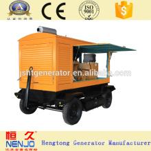 Deutz engine diesel generator mobile generator set 40KW/50KVA