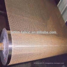 Courroie transporteuse en maille à fibre optique non collant personnalisée pour four électrique