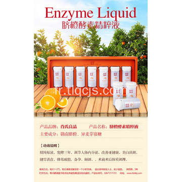 liquide d'enzymatique orange essence