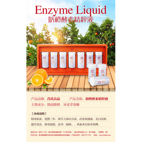 Enzyme essence liquide Food