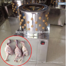 Machine de retrait de plume de canard / poulet et de plume de canard