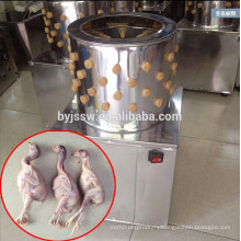 Duck / Chicken Plucker And Duck Feather Removal Machine