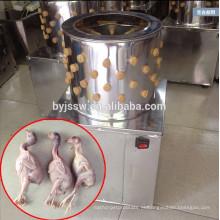 Máquina de remoção de penas de pato / frango e pato de remoção de pato
