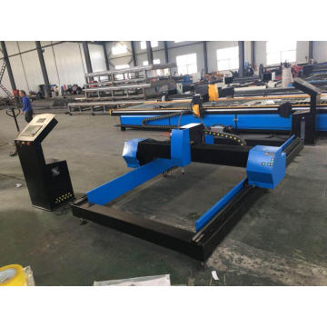 Gantry Plasma Cutting Machines