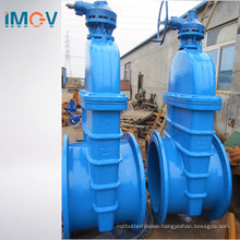 BS5163 Resilient Seat Gate Valve Pn16
