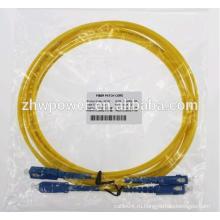 Патч-корд SC / UPC в волоконно-оптическом патч-корде одномодового волокна 9/125 симплексный оптический патч-корд