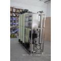 Station de traitement d'eau à osmose inverse industrielle 1000L / Hr avec stérilisation ultraviolette