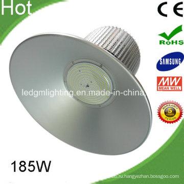 185 Вт высокой залив Светодиодные лампы с CE RoHS FCC