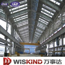 BV Certificate Environment Friendly Steel Structure