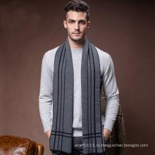 Мужская мода шерсть трикотажные зима теплая длинный шарф (YKY4617)